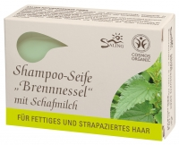Saling Shampoo-Seife Brennnesselextrakt  cosmos organic